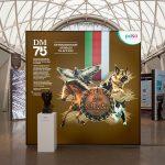 DM75 Exhibition Entrance Wall