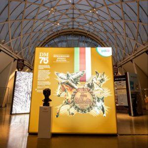 DM75 Exhibition Entrance - Evening